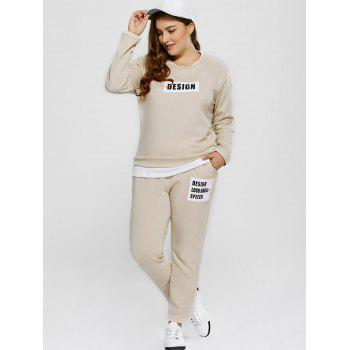 Design Sweatshirt and Elastic Waist Pants - 2XL 2XL