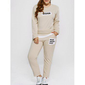 Design Sweatshirt and Elastic Waist Pants