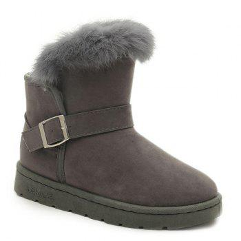 Suede Buckle Faux Fur Snow Boots