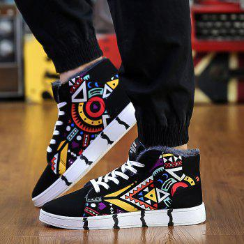 Tie Up Geometric Pattern Casual Shoes