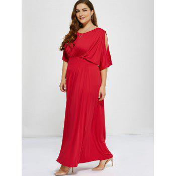 Plus Size Long Cold Shoulder Maxi Prom Dress - RED L
