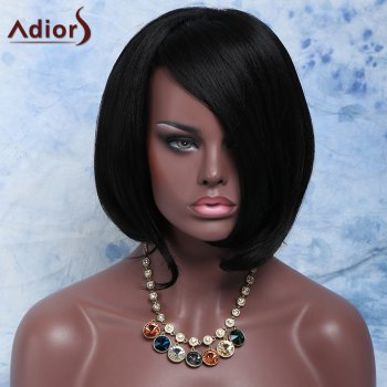 Natural Black Stunning Women's Short Straight Side Parting Synthetic Wig