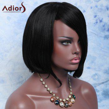 Natural Black Stunning Women's Short Straight Side Parting Synthetic Wig - BLACK