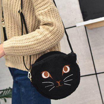 Faux Fur Kitten Round Bag