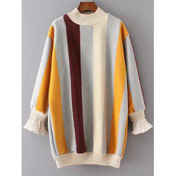 Mock Neck Striped Fluffy Jumper