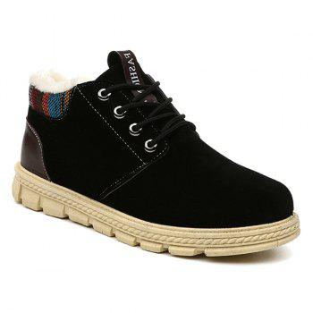 Suede Lace Up Flocking Casual Shoes