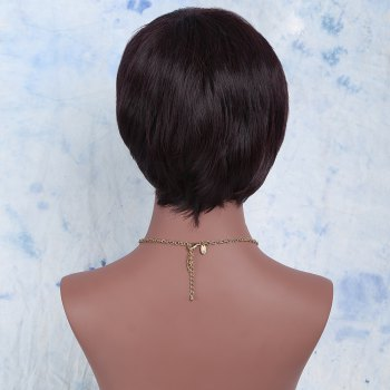 Short Side Bang Spiffy Straight Synthetic Wig -  DARK RED
