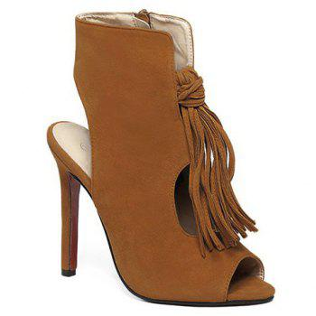 Trendy Fringe and Peep Toe Design Women's Sandals