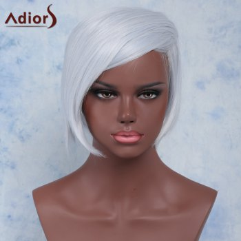 Side Parting Straight Short High Temperature Fiber Wig