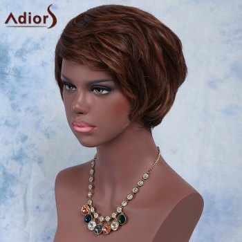 Outstanding Short Fluffy Brown Mixed Straight Side Bang Synthetic Wig - COLORMIX
