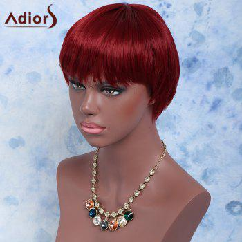 Short Capless Straight Full Bang Synthetic Wig - DARK RED
