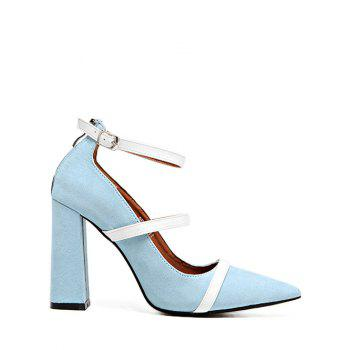 Buy Zipper Chunky Heel Strappy Pumps LIGHT BLUE