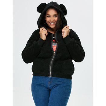 Plus Size Hooded Zip Coat