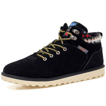 Suede Knit Insert Casual Shoes