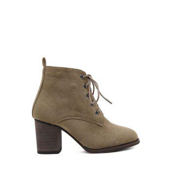 Tie Up Suede Block Heel Ankle Boots