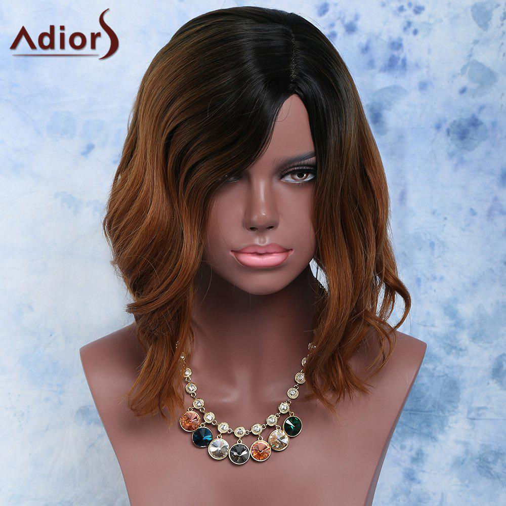 Women's Fashion Mixed Color Side Parting Short Straight Synthetic Hair Wig - COLORMIX