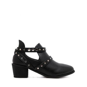 Cross Straps Studded Snap Closure Ankle Boots