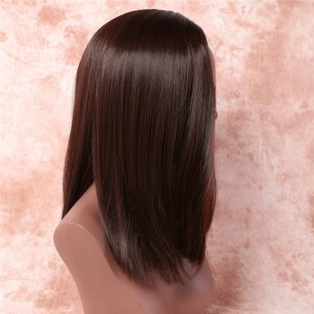 Trendy Silky Straight Side Parting Capless Medium Brown Mixed Women's Synthetic Wig - COLORMIX