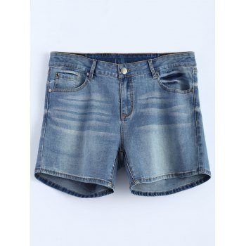 Light Wash Plus Size Denim Shorts