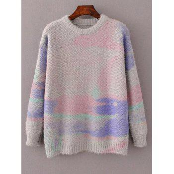 Space Dye Oversized Sweater