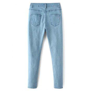 Zip Fly High Waisted Skinny Jeans - LIGHT BLUE LIGHT BLUE