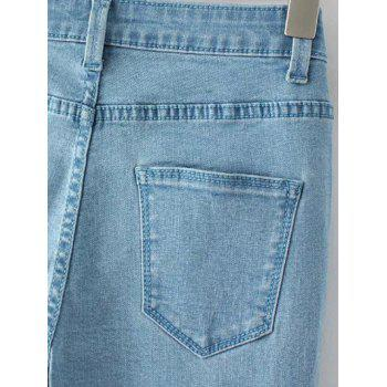 Zip Fly High Waisted Skinny Jeans - S S