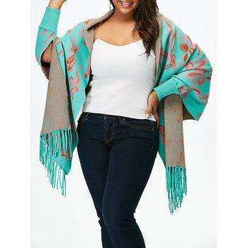 Jacquard Fringed Asymmetric Sweater Cape