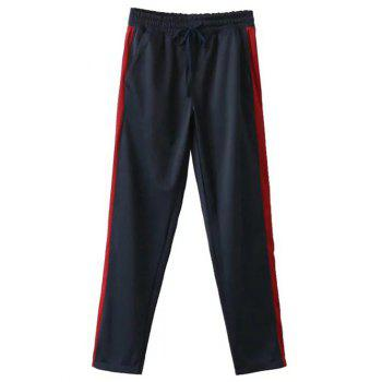 Elastic Waist Buttoned Hem Sports Pants