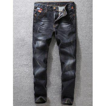 Cat' s Whisker Distressed Appliques Jeans