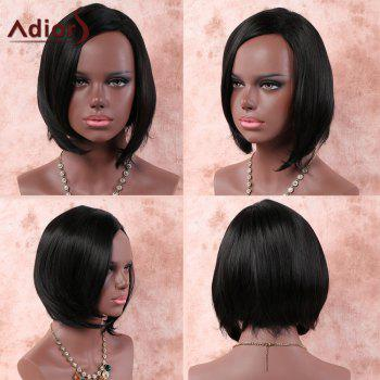 Short Side Parting Fluffy Bob Synthetic Wig