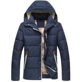 Zipper Pocket Detachable Hooded Quilted Jacket