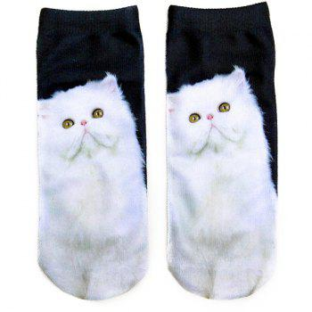 3D Persian Cat Print Crazy Socks - CYAN CYAN