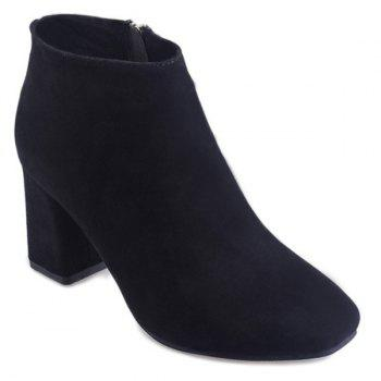 Zipper Suede Square Toe Ankle Boots
