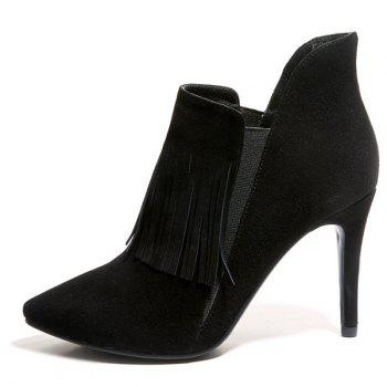 Suede Elastic Fringe Ankle Boots - 39 39