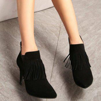 Suede Elastic Fringe Ankle Boots - 38 38