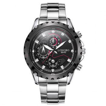 Outdoor Waterproof Metal Quartz Watch