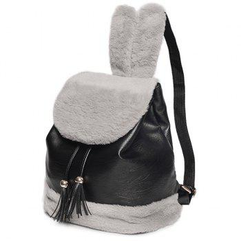 Furry Rabbit Ear Backpack - BLACK
