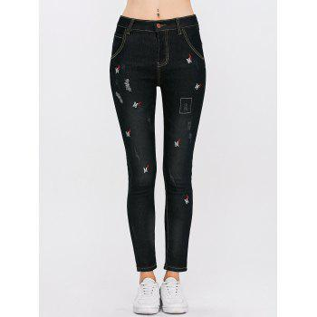 High Waist Distressed Letter Embroidery Jeans