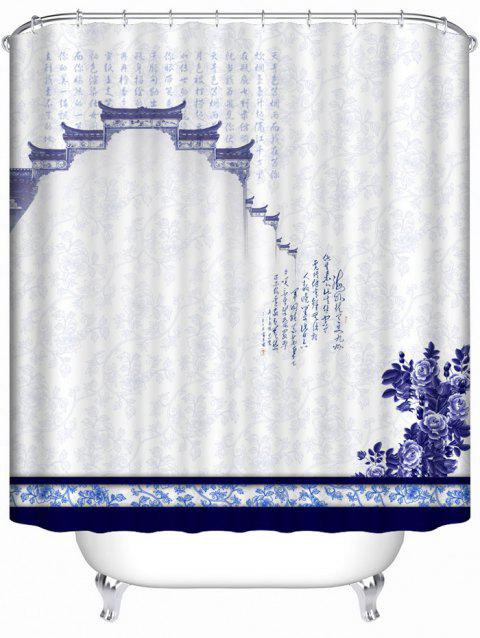 17 off 2019 waterproof chinese style bath shower curtain in white. Black Bedroom Furniture Sets. Home Design Ideas