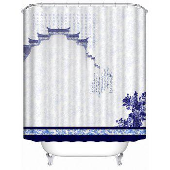 Waterproof Chinese Style Bath Shower Curtain