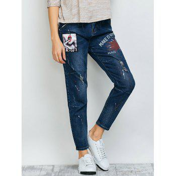 Distressed Printed Patch Design Jeans