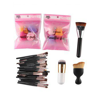 23 Pcs Makeup Brushes and Makeup Sponges - COLORMIX