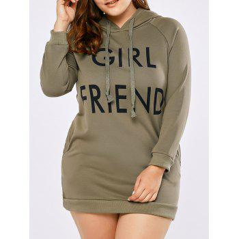 Plus Size Girl Friend Letter Kangaroo Hoodie - KHAKI GREY 2XL