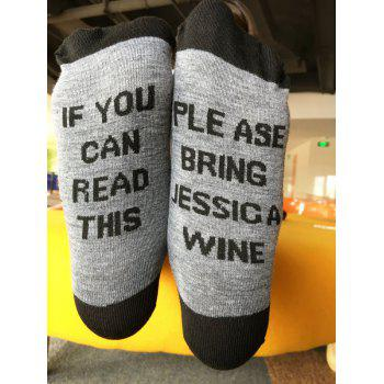 Color Block Bring Wine Request Sentence Pattern Ankle Socks