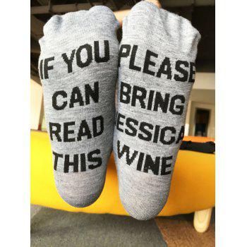 Bring Wine Request Sentence Pattern Ankle Socks
