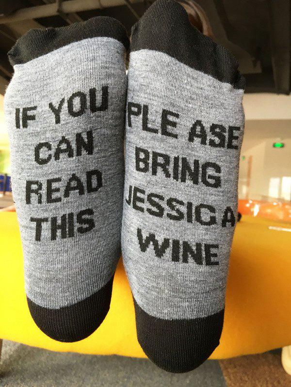 Color Block Bring Wine Request Sentence Pattern Ankle Socks - LIGHT GRAY