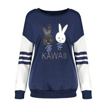 Cartoon Rabbit Pattern Sweatshirt - DEEP BLUE M