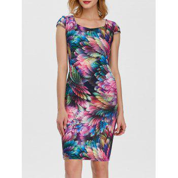 Square Neck Feather Printed Dress