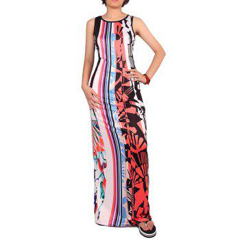 Striped Racerback Sleeveless Maxi Dress