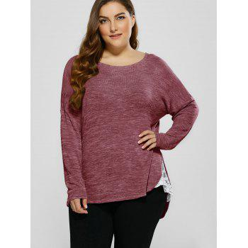 Plus Size Lace Trim Drop Shoulder T-Shirt - 4XL 4XL